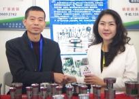 中网市场发布: 宁波市奉化区海成五金工具有限公司