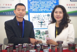 COTV全球直播: 宁波市奉化区海成五金工具有限公司