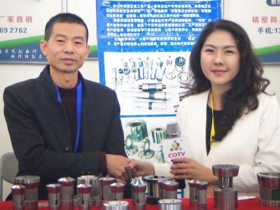 中国网上市场发布: 宁波市奉化区海成五金工具有限公司