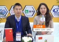 COTV全球直播: 北京希地码科技有限公司