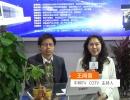 中国网上市场发布: 江苏汇能激光智能科技有限公司