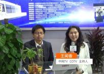 中网市场发布: 江苏汇能激光智能科技有限公司