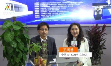 COTV全球直播: 江苏汇能激光智能科技有限公司