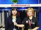 """中网市场ChinaOMP.com_中网市场发布:绍兴美隆纺织品有限公司批发销售""""美隆""""系?#22995;?#32455;面料等产品"""