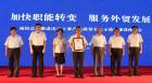 中國網上市場ChinaOMP.com_江蘇常熟出口羽絨制品示范區成功升級國家級示范區