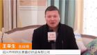 中网市场ChinaOMP.com_中网市场发布: 绍兴柯桥慕蕾纺织品公司