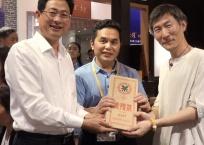 中网市场发布: 睿蛟贸易 永巨茶业