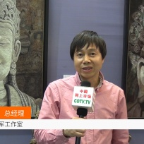 COTV全球直播: 宁波吴泽军工作室