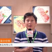 COTV全球直播:上海品尚食品