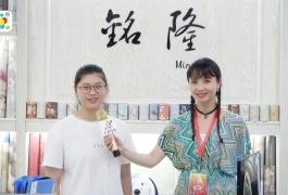 COTV全球直播: 义乌国际商贸城铭隆墙纸商行