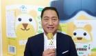 中網市場ChinaOMP.com_中網市場發布:北京康倍萊醫藥科技公司專業經營葉黃素、眼貼、臺燈、視力篩查儀等眼科產品