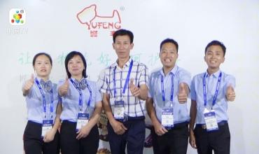 COTV全球直播: 温州誉丰宠物用品有限公司