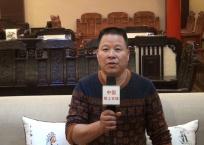 COTV全球直播: 东阳花园红木家具城明清御阁红木店