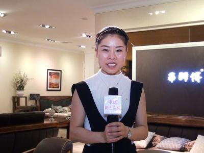 中国网上市场报道: 金华华师傅家具锦绣国际家居城专卖店