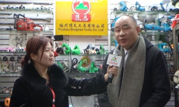 COTV全球直播: 福州顶天工具有限公司