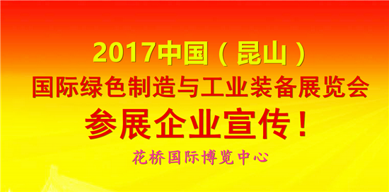 QQ截圖20170829204053_副本.png