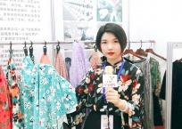 中网市场发布: 江苏省常熟红景天纺织品织造有限公司