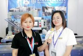 COTV全球直播: 温州瑞信机械科技有限公司