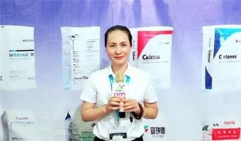 中網市場ChinaOMP.com_中網頭條發布:溫州丹業包裝有限公司研發生產FFS膜、PE包裝袋、PE閥口袋等各類多層共擠膜袋