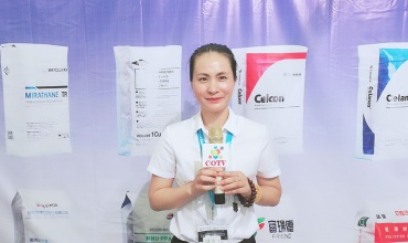 COTV全球直播: 温州丹业包装有限公司