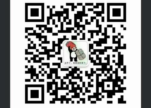 QQ图片20180924231708.jpg