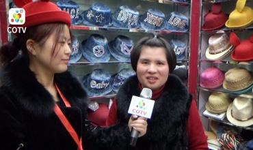 COTV全球直播: 义乌安特莱帽业有限公司