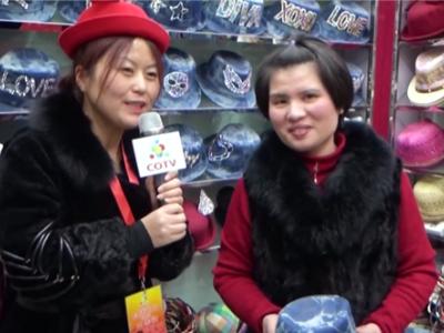 中国网上市场发布: 义乌安特莱帽业有限公司专业研发、生产、销售各种帽子