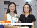 中国网上市场发布: 上海景好贸易