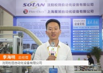 COTV全球直播: 沈阳松田自动化设备