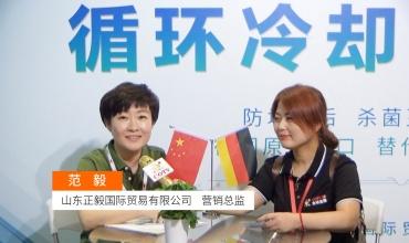 COTV全球直播: 山东正毅国际贸易有限公司