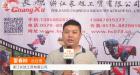 中网市场ChinaOMP.com_中网市场发布: 浙江长旭工贸有限公司生产销售各种农林机械设备