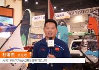 中网市场发布: 河南飞帆户外运动俱乐部有限公司
