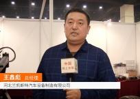 中网市场发布: 河北兰凯斯特汽车设备制造有限公司