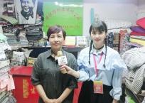 中网市场发布: 义乌市谱怀纺织品有限公司