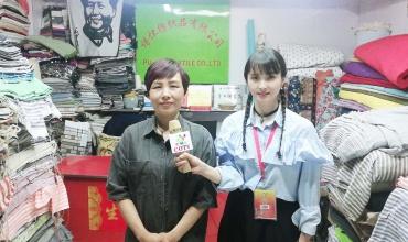 COTV全球直播: 义乌市谱怀纺织品有限公司