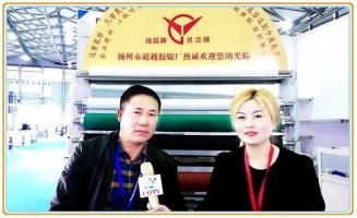 中网市场ChinaOMP.com_中网头条发布:扬州超越胶辊厂专业研发生产加工高速橡胶弯辊,气涨辊,轴向舒展辊,铝合金开幅辊,包胶辊等产品