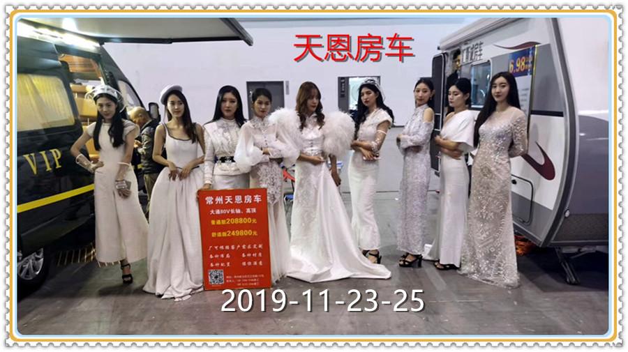 QQ图片20191125214851.jpg