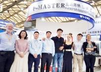 中网市场发布: 皮马斯特(深圳)流体科技有限公司