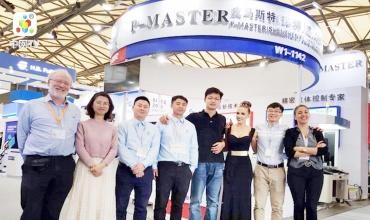COTV全球直播: 皮马斯特(深圳)流体科技有限公司