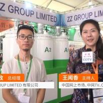 COTV全球直播: ZZ GROUP LIMITED