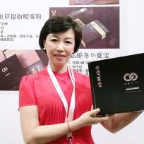 COTV全球直播: 辽宁弘侨生物科技股份有限公司