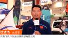 中國網上市場ChinaOMP.com_河南飛帆戶外運動俱樂部有限公司