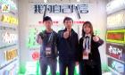 中國網上市場ChinaOMP.com_中國網上市場發布: 福州愛尚美標識有限公司生產銷售: 廣告發光標識、超級發光字產品