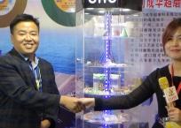 COTV全球直播: 厦门成华超磨料有限公司