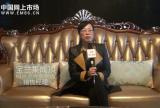 中网市场发布: 宝兰集成顶绍兴正大专卖店