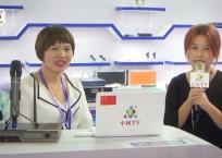 中网市场发布: 瑞特斯电声科技