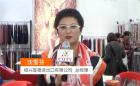中国网上市场ChinaOMP.com_中国网上市场发布: 绍兴宣德进出口有限公司