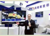 COTV全球直播: 云南昆船智能装备有限公司
