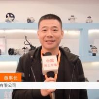 COTV全球直播: 恒华汽配有限公司
