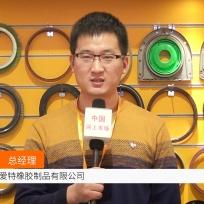 COTV全球直播: 邢台市特爱特橡胶制品有限公司